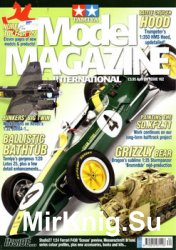 Tamiya Model Magazine International №162