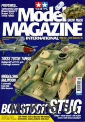 Tamiya Model Magazine International №131
