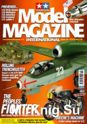 Tamiya Model Magazine International №132