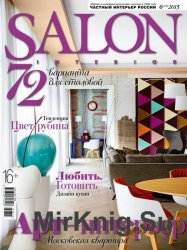 Salon-interior №6 2015