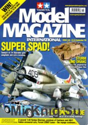 Tamiya Model Magazine International №119