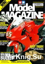 Tamiya Model Magazine International №123