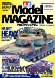 Tamiya Model Magazine International №120