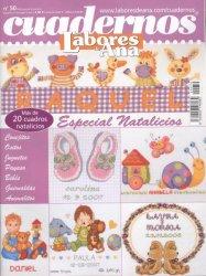 Las Labores de Ana - Cuadernos №50