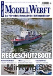 ModellWerft 2016-08