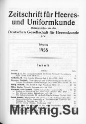 Zeitschrift fur Heeres- und Uniformkunde №140-145