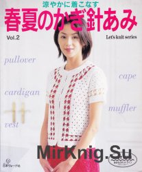 Let's knit series vol.2 NV3823