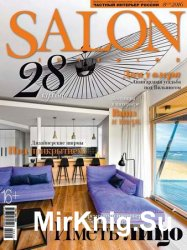 Salon-interior №8 2016