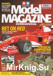 Tamiya Model Magazine International №117