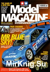 Tamiya Model Magazine International №115