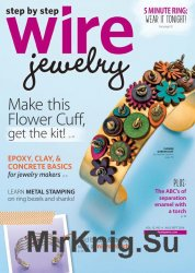Step by Step Wire Jewelry - August/September 2016