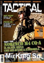 Tactical News Magazine  № 1-2, 2013