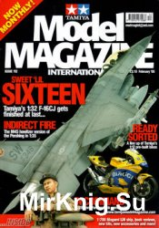Tamiya Model Magazine International №112