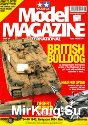 Tamiya Model Magazine International №106