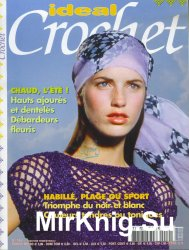 Ideal crochet  №10