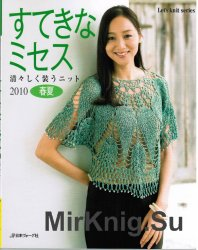 Let's knit series NV80108