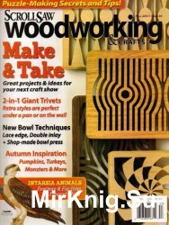 ScrollSaw Woodworking & Crafts №60 (Fall 2015)