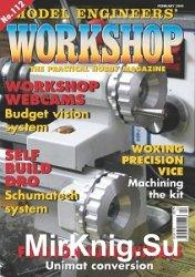 Model Engineers Workshop №112