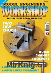 Model Engineers Workshop №115