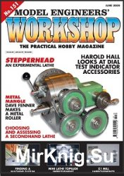 Model Engineers Workshop №151