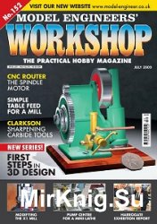 Model Engineers Workshop №152