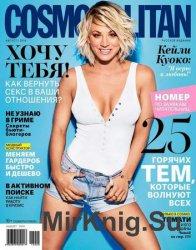 Cosmopolitan №8 2016 Россия