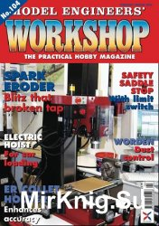 Model Engineers Workshop №104
