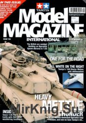 Tamiya Model Magazine International №104