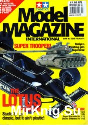 Tamiya Model Magazine International №103