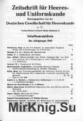 Zeitschrift fur Heeres- und Uniformkunde №167-172
