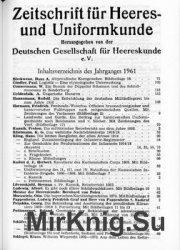 Zeitschrift fur Heeres- und Uniformkunde №173-178