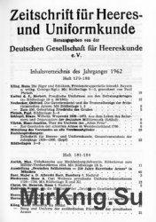 Zeitschrift fur Heeres- und Uniformkunde №179-184