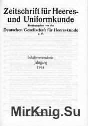 Zeitschrift fur Heeres- und Uniformkunde №191-196