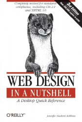 Web Design in a Nutshell: A Desktop Quick Reference, 3rd Edition