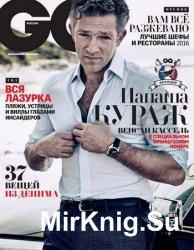 GQ №8 2016 Россия
