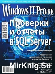 Windows IT Pro/RE №6 2015