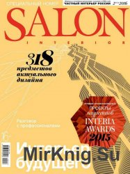 Salon-interior №2 2016