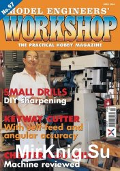 Model Engineers Workshop №97