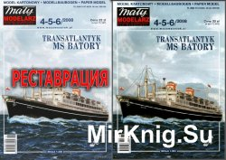 Пассажирский лайнер MS Batory [Maly Modelarz 4-5-6/2008]