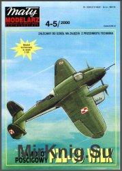 PZL-38 Wilk [Maly Modelarz 4-5/2000]