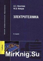 Электротехника (2005)