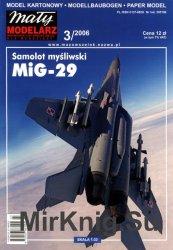 Истребитель МиГ-29 / MiG-29 [Maly Modelarz  3/2006]