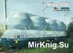Вагон-цистерна Wagon 408S [Angraf 1/2009]