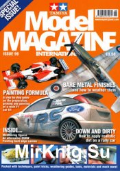 Tamiya Model Magazine International 99 Special Issue