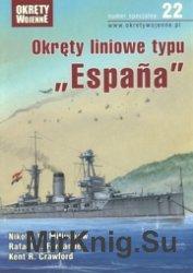 Okrety liniowe typu Espana - Okrety Wojenne Specjalne № 22