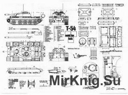 Чертеж танка Т-54 (Modelbau)