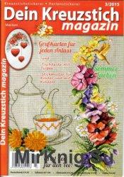 Dein Kreuzstich Magazin №3 2015