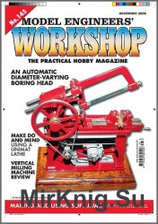 Model Engineers Workshop №145