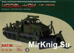 Model-KOM  1/2013 - BAT-M
