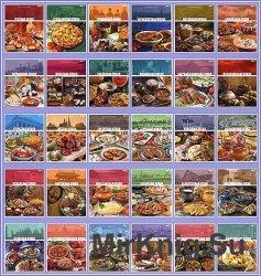Кухни народов мира. Полная серия (31 том)